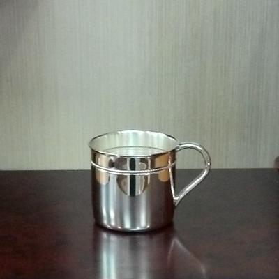 """Sterling Silver """"Tara"""" Baby Cup"""