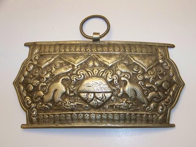 Asain Antique Silver Buckle item aa5405